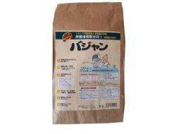 画像2: バジャン 5kg (洗濯用洗浄剤) 界面活性剤ゼロ、アトピー、敏感肌に大人気