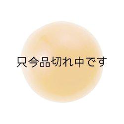 画像4: 【送料無料!!】アルファベスト+PS グミタイプ 96個 (リゾレシチン加工食品)