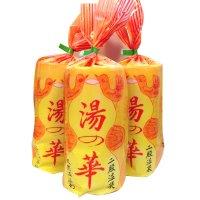 【送料無料】北海道 長万部町 二股ラジウム温泉 湯の華 (3個まとめ買いセット)