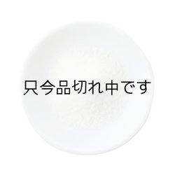 画像2: 【送料無料!!】8種類の糖鎖栄養素 糖鎖(顆粒) 3グラム30包