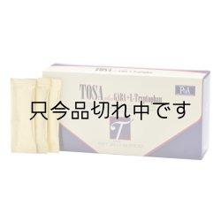 画像1: 【送料無料】糖鎖(生ゼリータイプ) 240g(5g×48包)