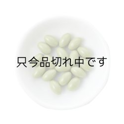 画像2: 【送料無料】アルファベスト+PS カプセルタイプ 120粒 (リゾレシチン加工食品)