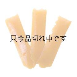 画像2: 【送料無料!!】アルファベスト+PS 生ゼリータイプ5g×48包 (リゾレシチン加工食品)