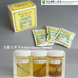 画像2: 薬用入浴剤 ヤングビーナス(別府温泉湯の花エキス) 60g×8袋入り