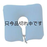 MOGU モグ 正規品 パウダービーズクッション/ネックピロー/首枕(ブルー・青)