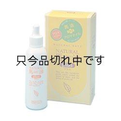 画像1: 【美容におススメ】日本創建 ナチュラル馬油プラス アロマベリー 25ml アロマオイルが入ったNEWタイプ