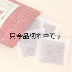 画像2: 純国産(鹿児島) 薩摩なた豆 元気茶8包入