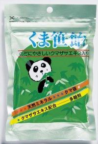 【北海道産クマ笹エキス入り】くま笹飴 100g入
