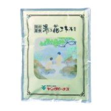 商品詳細1: 薬用入浴剤 ヤングビーナス(別府温泉湯の花エキス配合) 2,700g詰替え お徳用